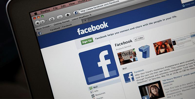 Facebook u 2015. – šta očekivati od novih promena